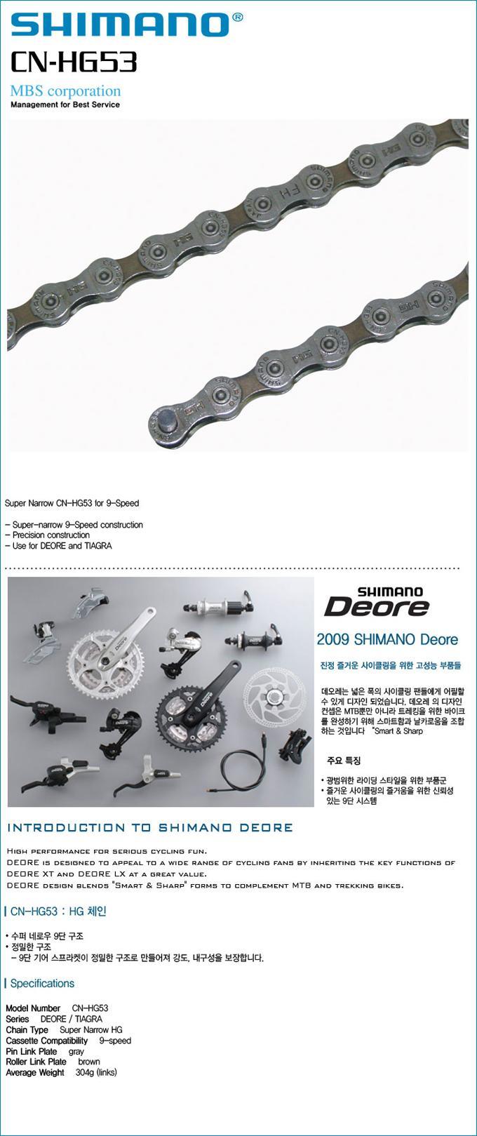 Shimano Deore Super Narrow HG 9SP chain CN-HG53